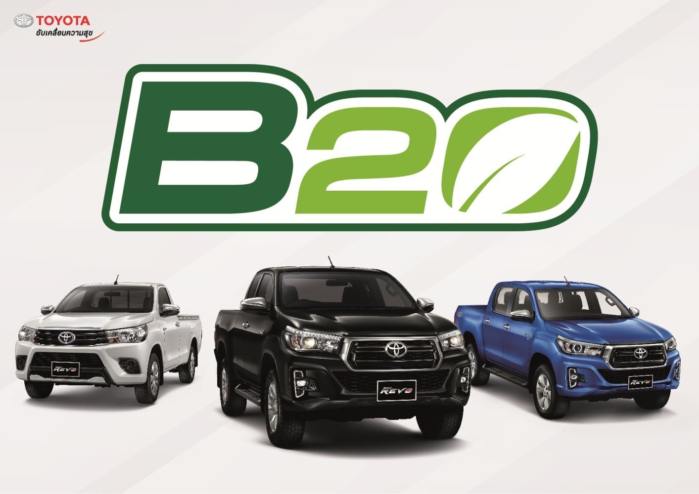 Toyota responds to the B20 policy, confirming its availability  Join